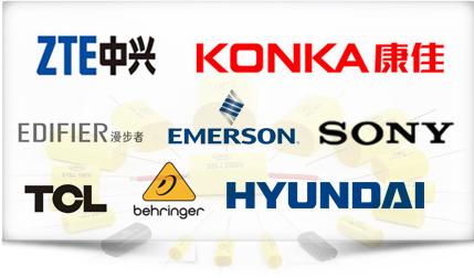 音響用電容電源(yuan)用電容分(fen)zhi)燈韉縟蕕縉饔玫縟縈you)質電容工(gong)廠