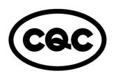 佳名兴CQC认证标志