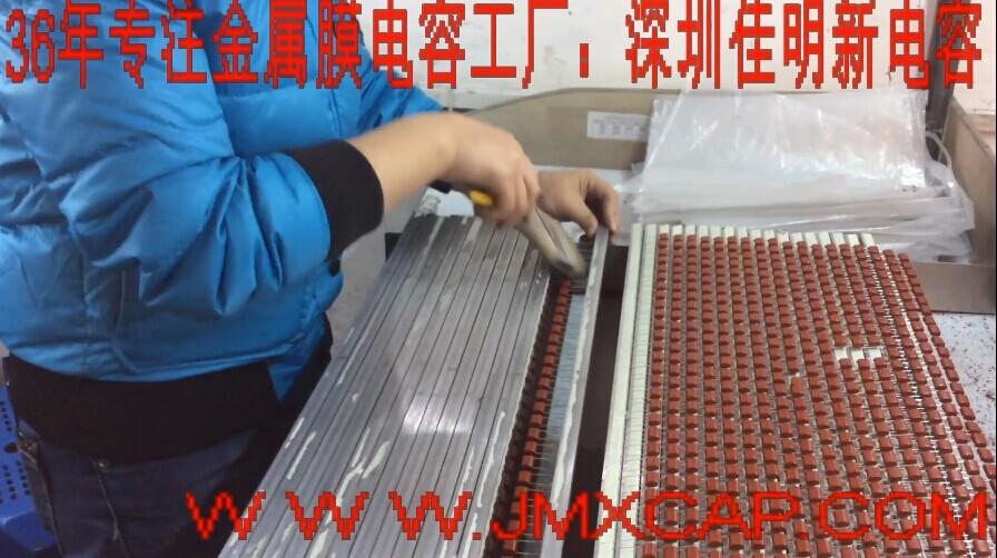 金属化薄膜电容