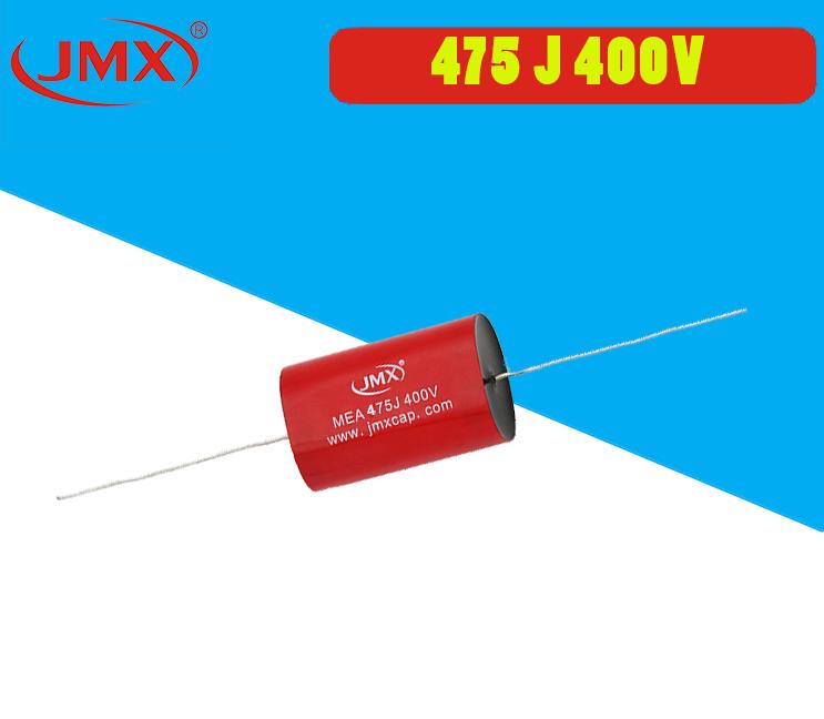 JMX音频电容475J 400V
