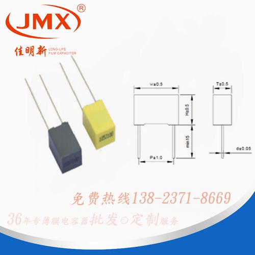 CL23金属聚酯膜校正电容
