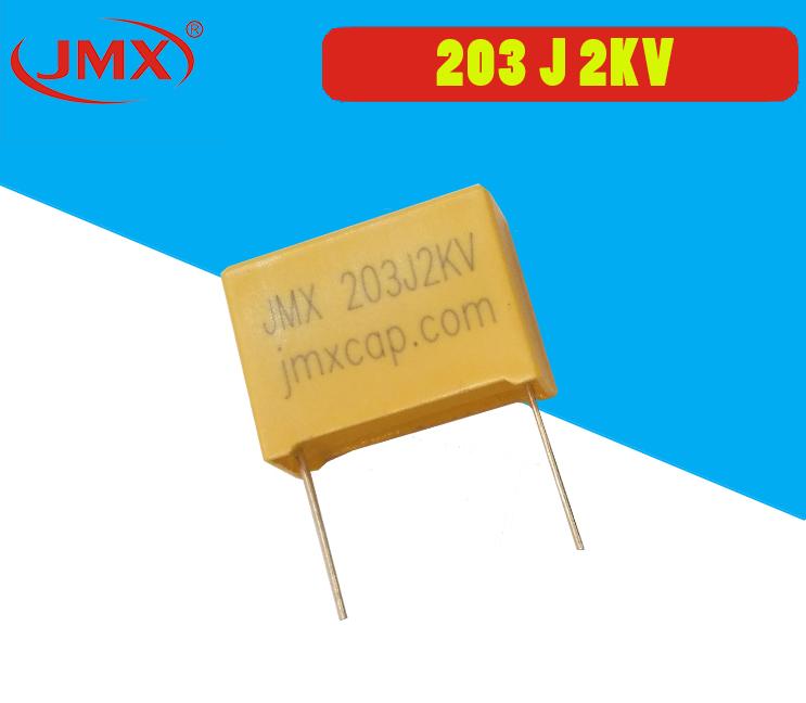 MKP高压盒式薄膜电容器