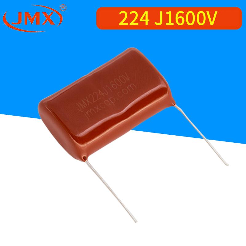 金属聚丙烯膜高压电容器