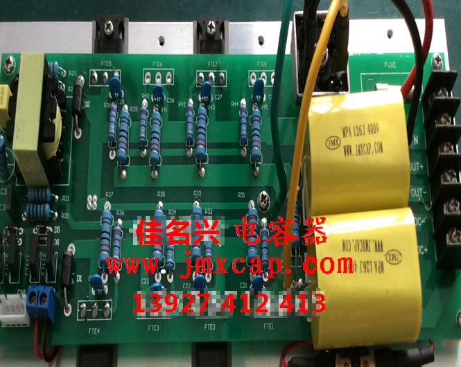 超声波电源专用电容