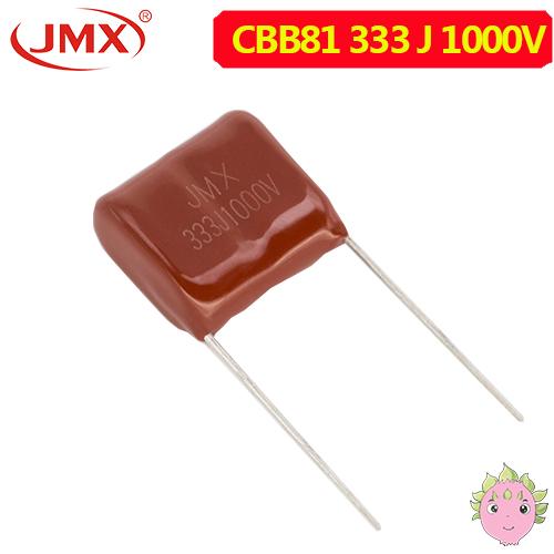 CBB金属膜电容