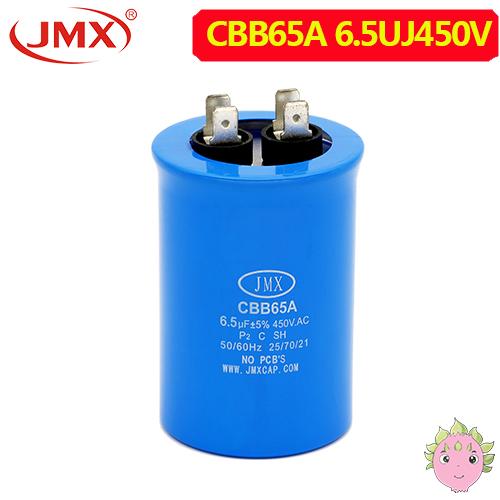 薄膜防爆电容器