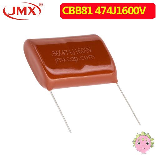 金属化高压聚丙烯电容器