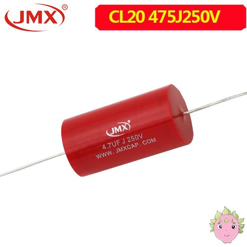 金属聚丙烯膜音频电容