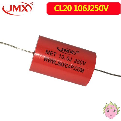 CL20轴向音频电容10UF250V