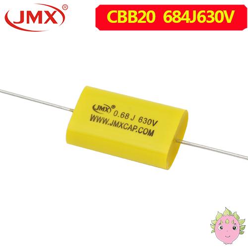 MEA金属化聚酯轴向音频电容