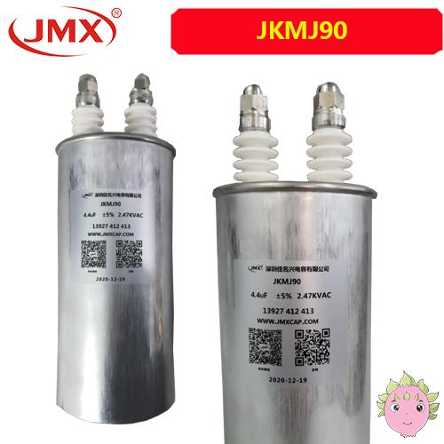 JKMJ90均压阻尼电容_电力电子设备电容_支持阻尼电容定制
