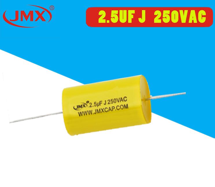 通信设备用滤波电容