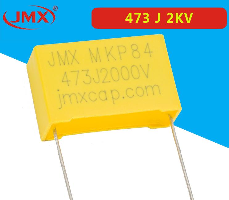 MKP84金属化聚丙烯薄膜塑壳电容器