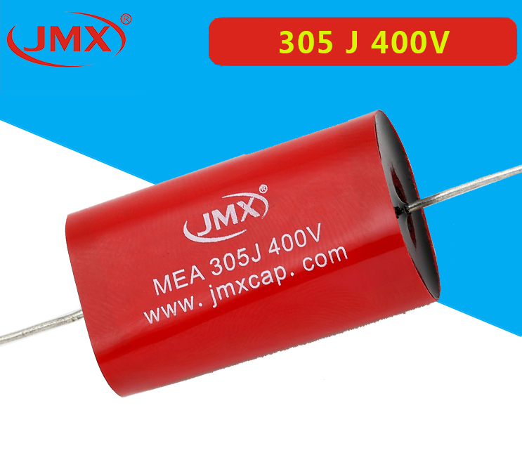 MEA金属化轴向音频电容