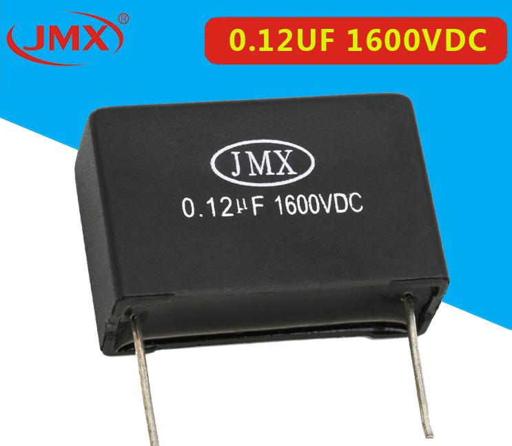 金属聚丙烯膜电磁炉电容