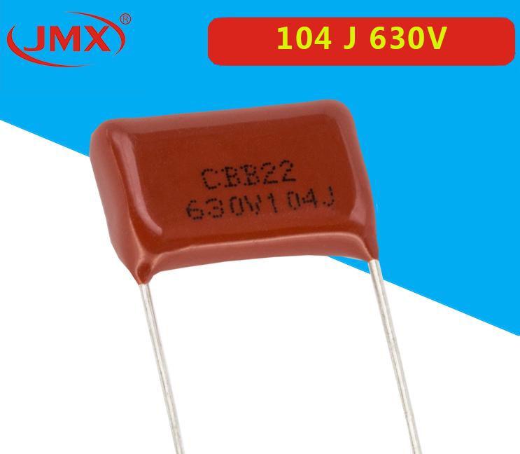 薄膜电容品牌