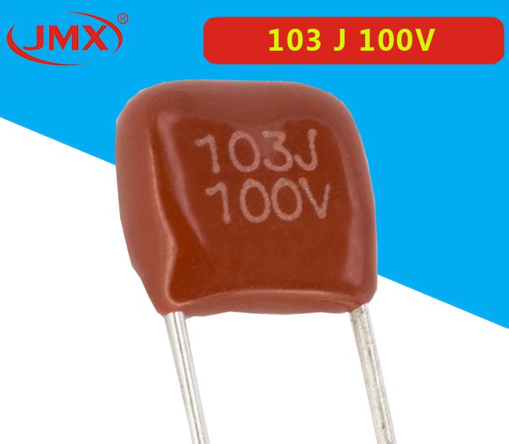 超小型金属化聚酯膜电容器