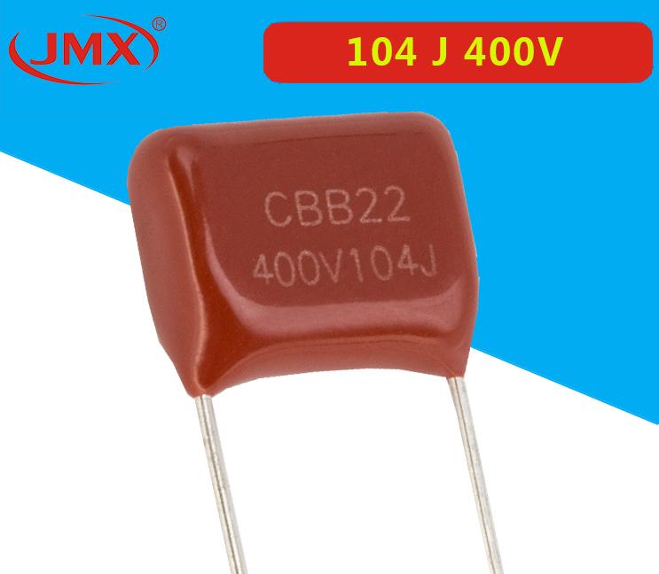 CBB22金属化薄膜电容