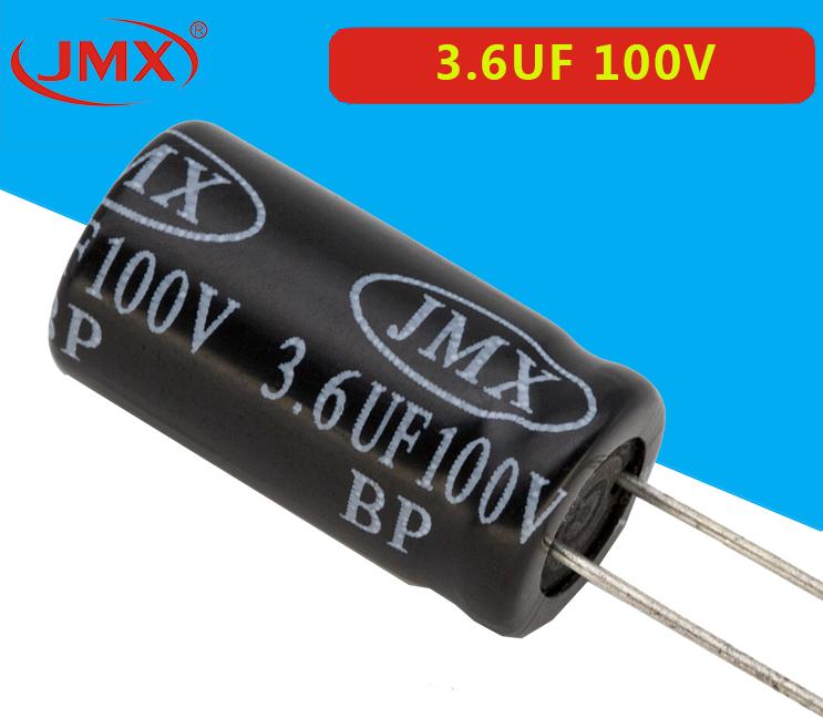 插件通用型铝电解电容