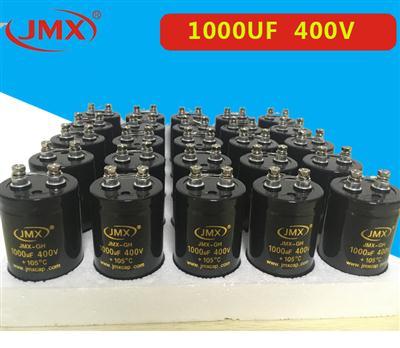 超声波驱动电源薄膜电容1000UF 400V