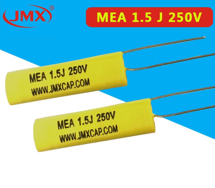 汽车音响电容MET1.5J250V