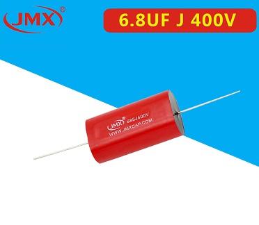 汽车音响电容685J400V音响<font color='red'>电容厂家</font>