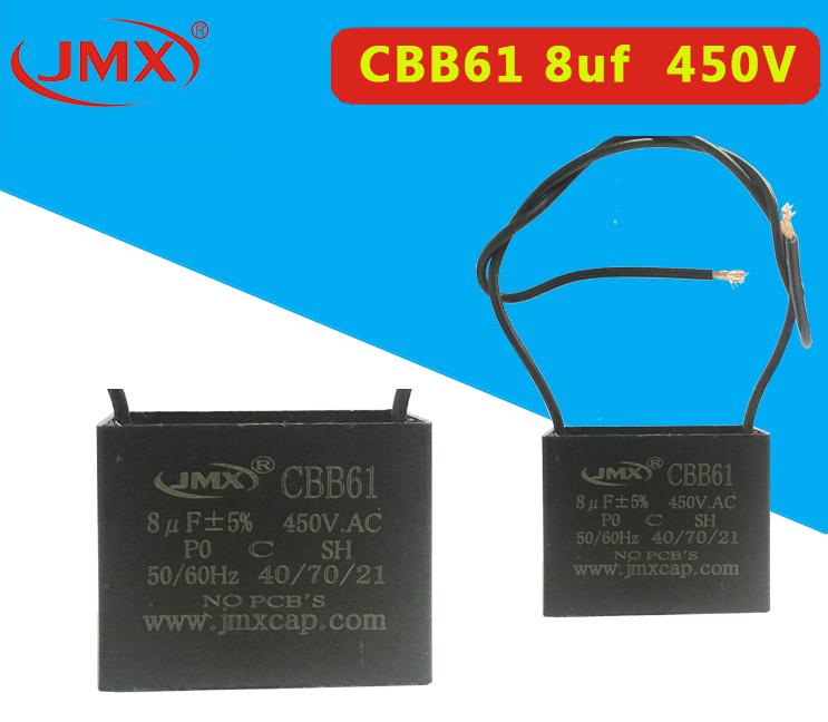 CBB61 启动电容 电机电容8uf 450v