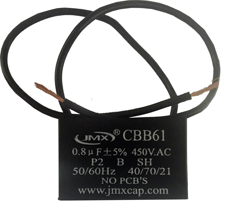电机启动电容_450V_0.8uf