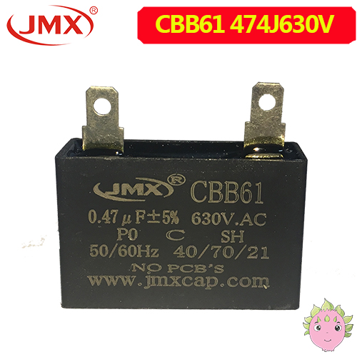 CBB61 630VAC J 0.47UF 方形插脚电机启动电容