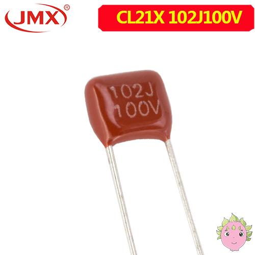小型金属化聚酯膜电容器CL21
