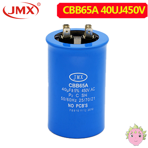 CBB65A防爆启动电容
