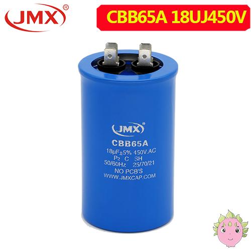 CBB65A空调专用启动电容器
