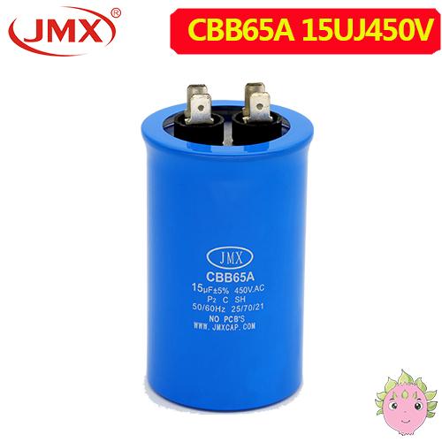 CBB65A高压启动电容