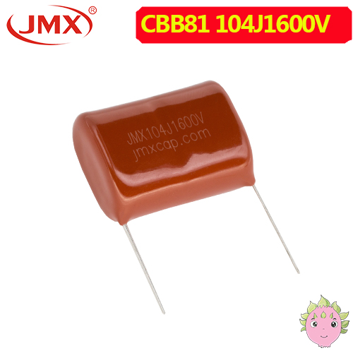 口罩机专用电容_CBB81电容_104J1600V/2000V
