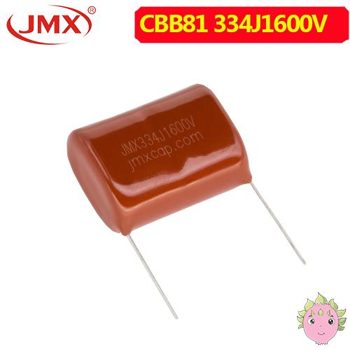 CBB81高压金属化聚丙电容