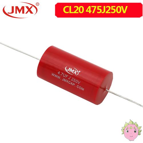 金属聚酯薄膜音频电容