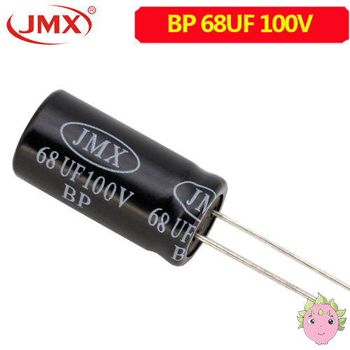 LED电源专用无极铝电解电容