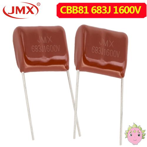 CBB81电容器_683J1600VP20电容器