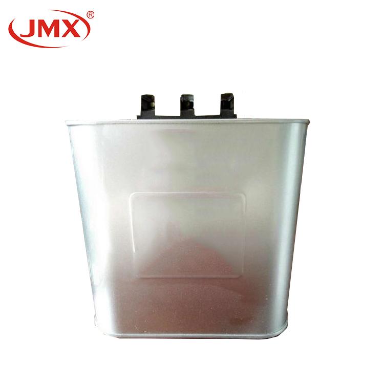 BKMJ自愈式并联电容器