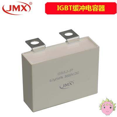 金属化薄膜IGBT缓冲<font color='red'>电容器</font>_IGBT电力电容
