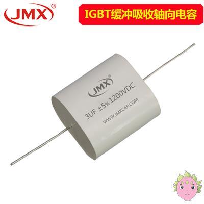 IGBT缓冲吸收电容_轴向引出线缓冲电容_SMJ-TE