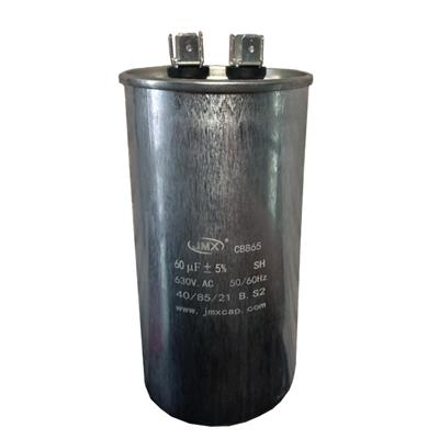 CBB65电容器_整流器配套电容_金属卤灯电容_60UF J 630VAC