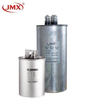 BSMJ低压自愈式并联电力电容器_圆柱形自愈式低压并联电容器