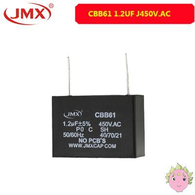 CBB61金属化聚丙烯膜启动电容器_1.2UF ±5% 450VAC