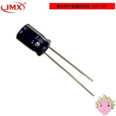 3.0V快充超级电容_3.0V -1F _快充储能超级电容_法拉电容导针型