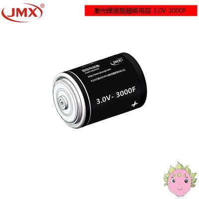 激光焊接型超级电容器_3.2V-3000F_储能超级电容器