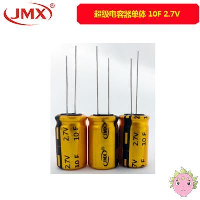 超级电容器_法拉电容器_黄金电容器_10F-2.7V